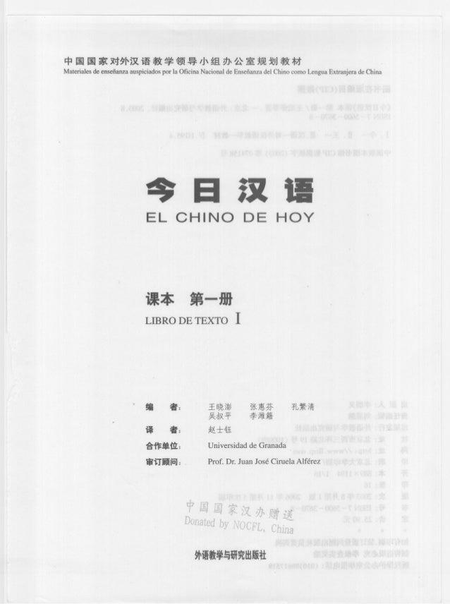 el chino de hoy pdf free download