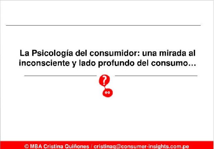 El consumidor