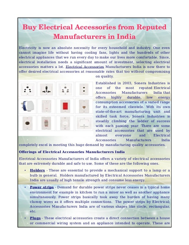 Buy Electrical Accessories from Reputed Manufacturers in India