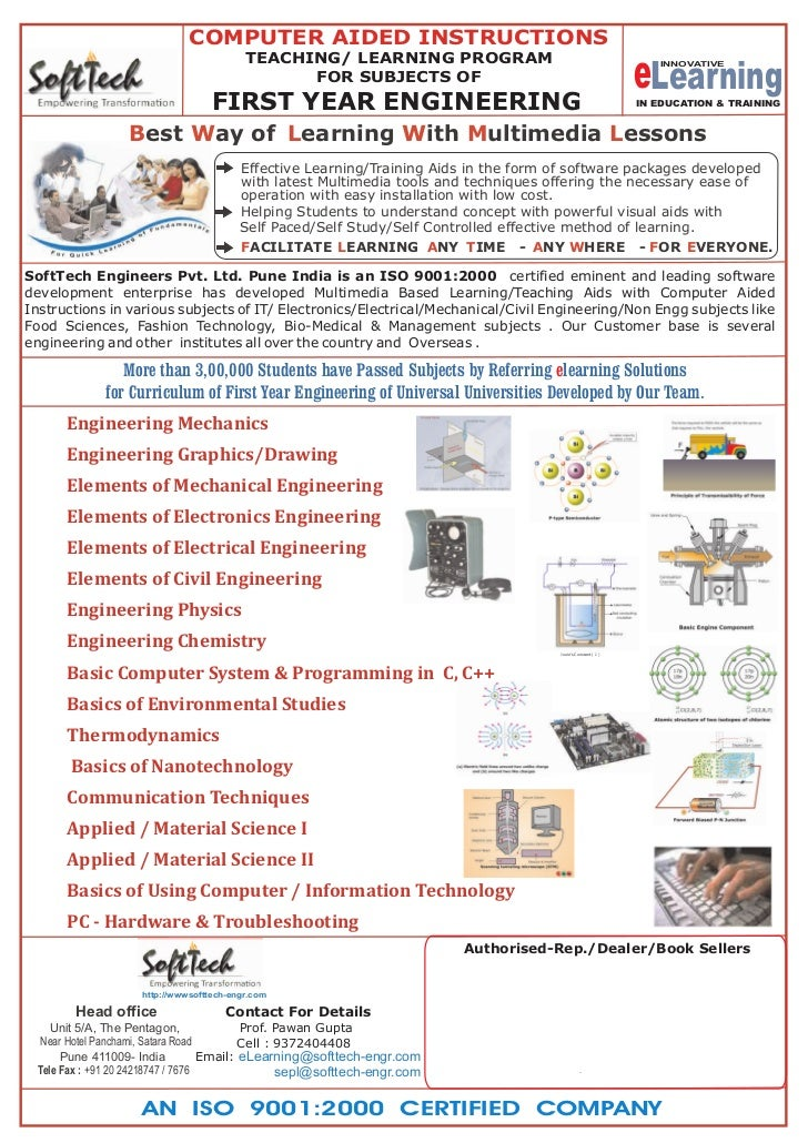 E learning brochure_fy_ engineering 280111