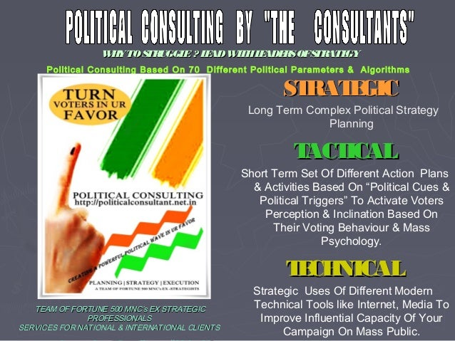 Election campaign management Companies In India-Political Consultant-…