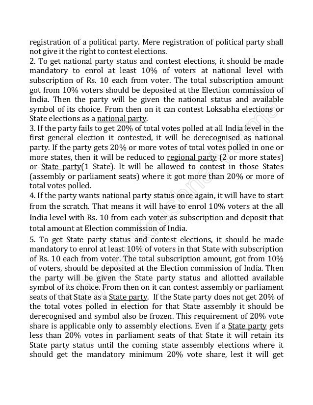 electoral reforms in india Free and fair elections are essential in a healthy democracy it is an essential condition for the success of democracy that people maintain their allegiance towards the democratic institutions.