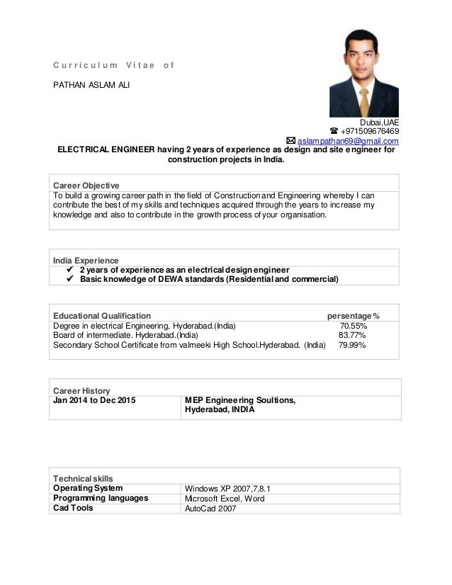 Electrical Engineer 2 Years Of Experience