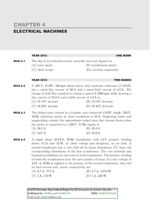 Electrical Machines Solved Objective