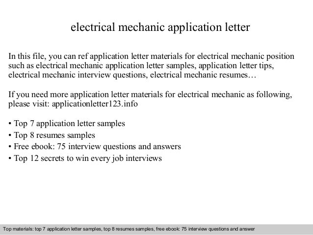 electrical mechanic application letter
