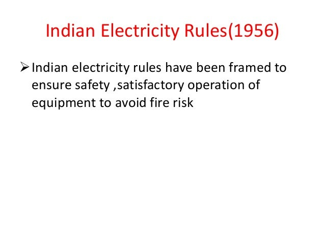 Electricity rules 1956