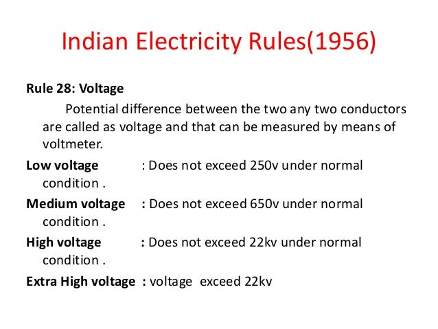 indian electricity rules 1956 pdf download
