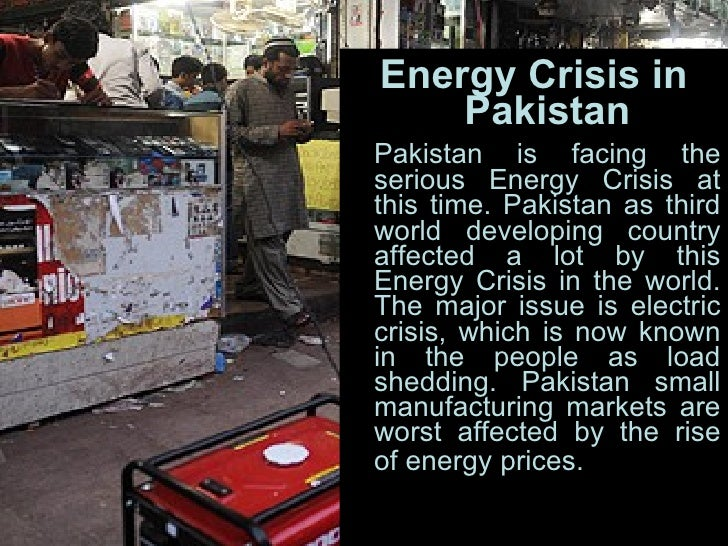 Load shedding of electricity in town essay