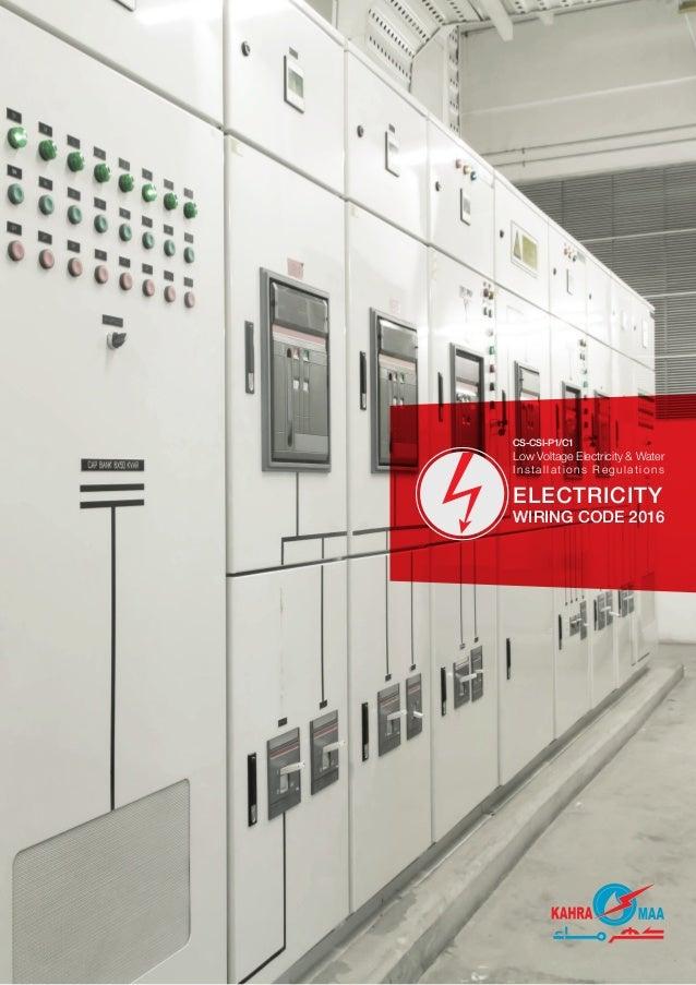 Fabulous Electricty Wiring Code 2016 Wiring Database Gramgelartorg