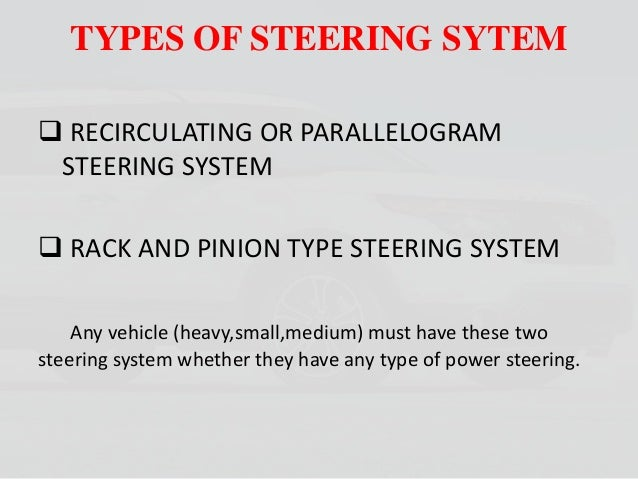 Electro Mechanical Steering System Most Advance Technology