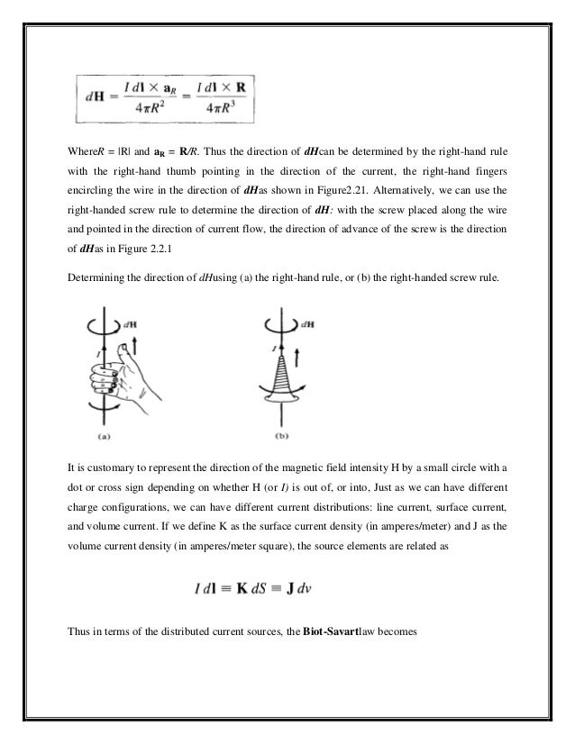 Electromagnetic field theory by dhananjayan