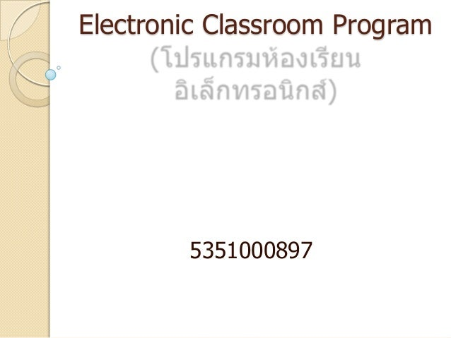 Electronic Classroom Program 5351000897