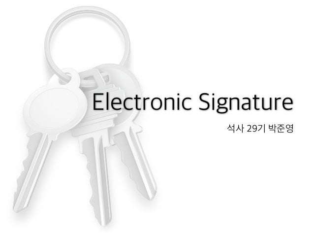 Electronic Signature 석사 29기 박준영