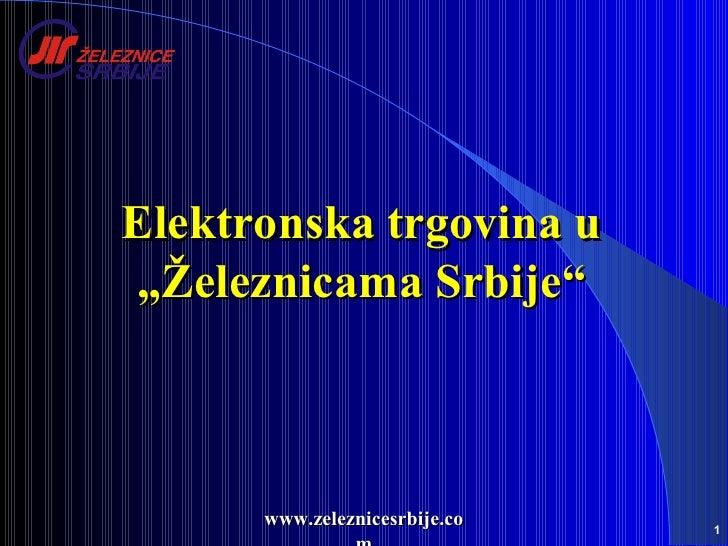 """www.zeleznicesrbije.com Elektronska trgovina u """"Železnicama Srbije"""""""