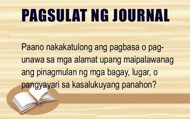 Filipino 8 Elemento Ng Alamat