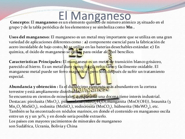 Elementos qumicos el cloro y el manganeso el manganeso 5 urtaz Images