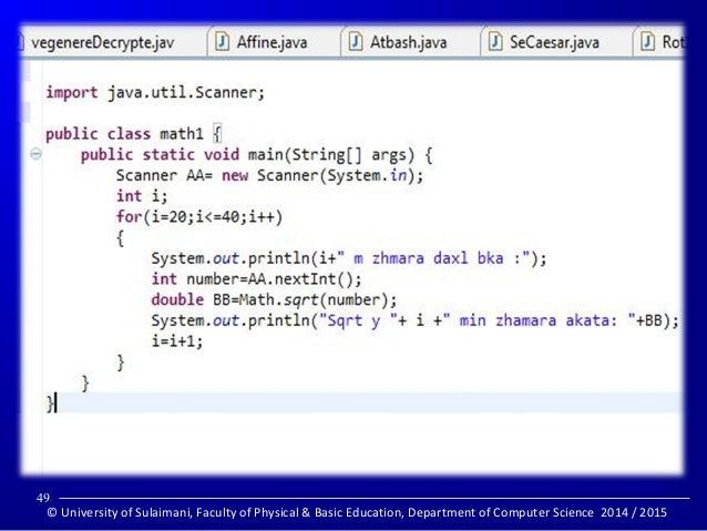 even odd program in java