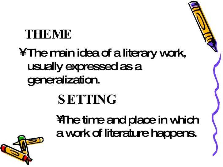 What are the 5 elements of a short story. Elements of a