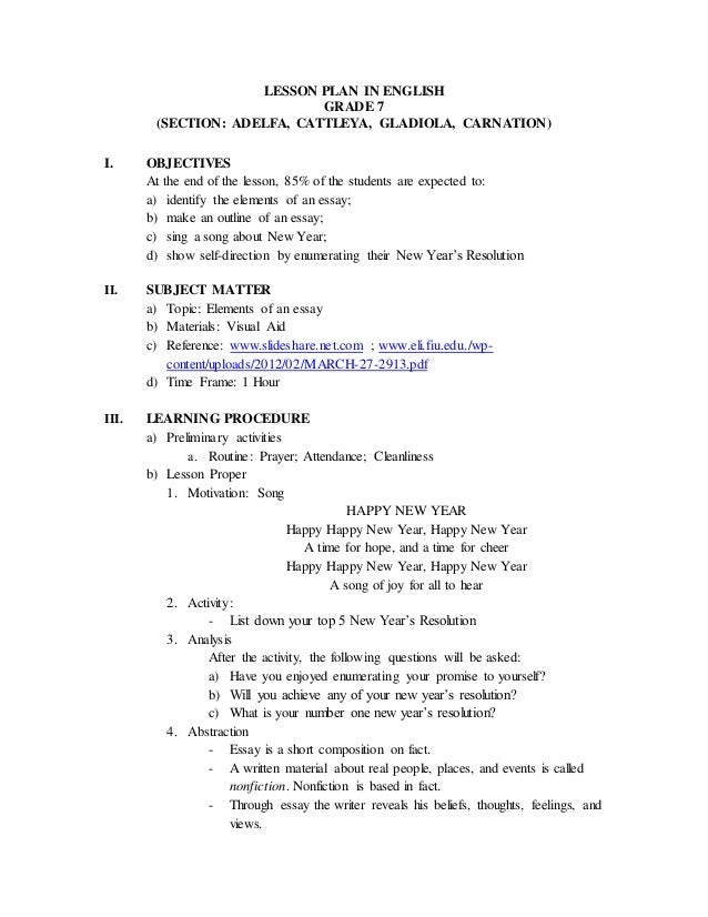 Elements of an essay pdf