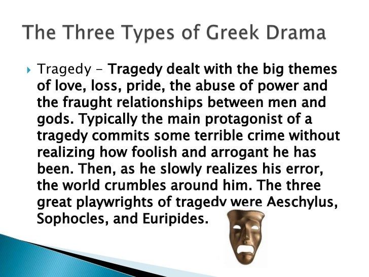 Greek tragedy 3 essay