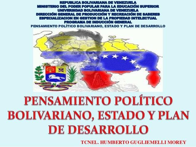 REPUBLICA BOLIVARIANA DE VENEZUELA   MINISTERIO DEL PODER POPULAR PARA LA EDUCACIÓN SUPERIOR            UNIVERSIDAD BOLIVA...