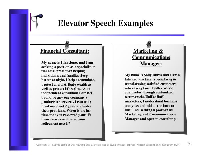 RDrew Elevator Speech – Elevator Pitch Example
