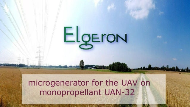 microgenerator for the UAV on monopropellant UAN-32
