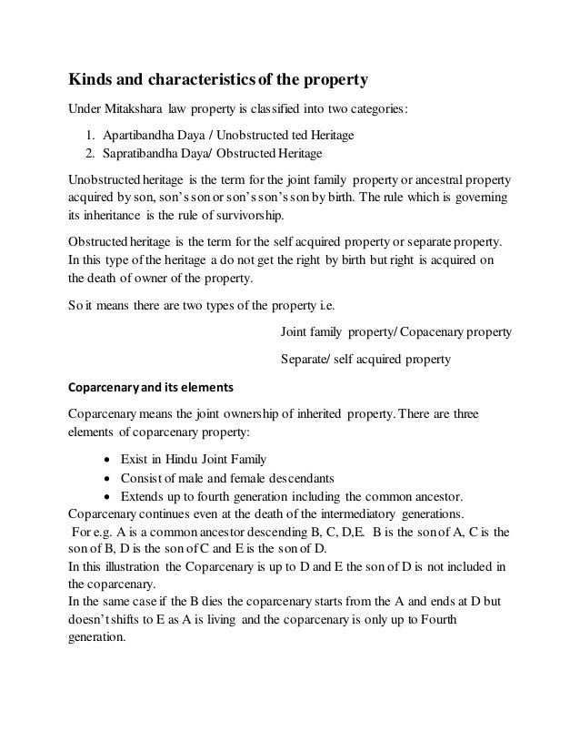 difference between ancestral property and inherited property