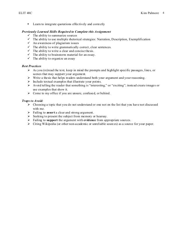 Elit 48 c my antonia essay