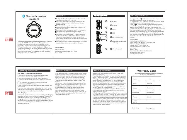 100+ Bluetooth Speaker Manual – yasminroohi