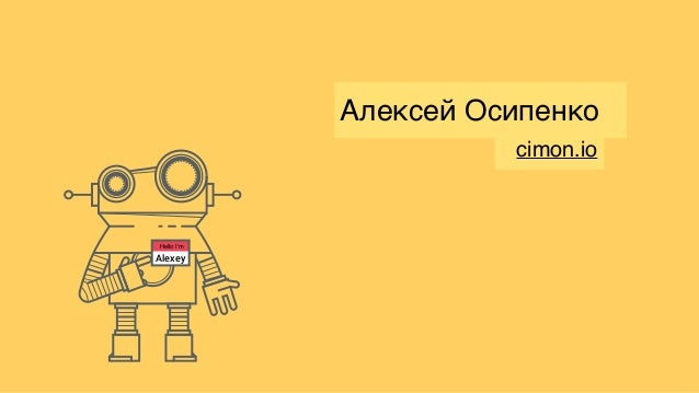 Deploying Elixir application - Alexey Osipenko Slide 2