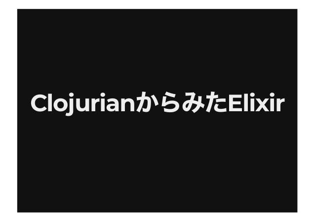 Clojurian ElixirClojurian Elixir