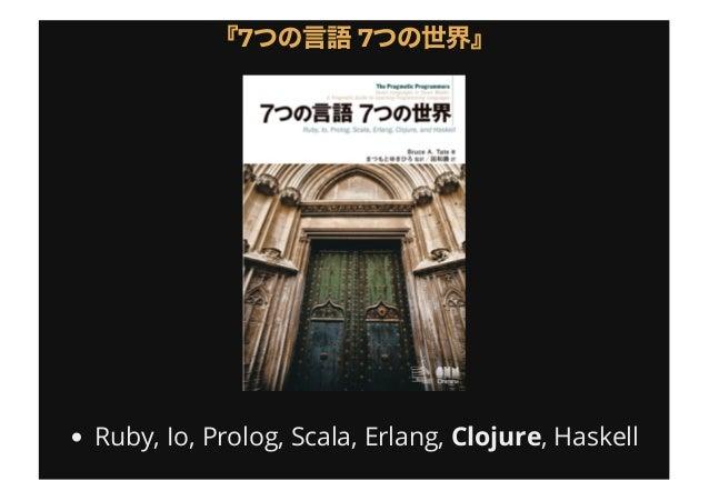 Ruby, Io, Prolog, Scala, Erlang, Clojure, Haskell 7 77 7