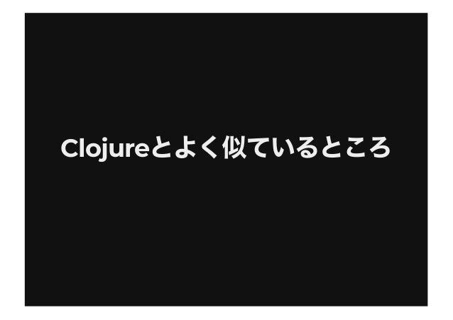 ClojureClojure