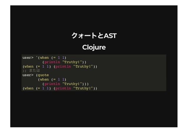 "ClojureClojure user> (example/my-when-not (= 1 2) (println ""Falsy!"") 42) Falsy! 42 user> (example/my-when-not (= 1 1) (pri..."