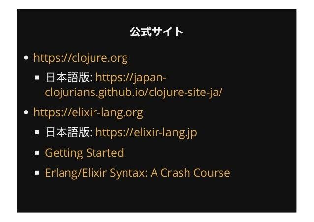 : https://scrapbox.io/lagenorhynque/Elixir lagenorhynque/programming-elixir