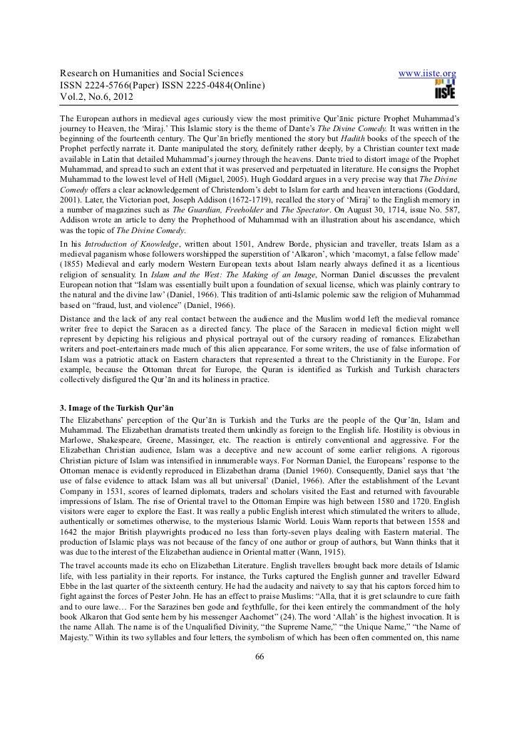 Elizabethan Presentation Of The Islamic Script