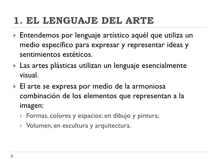 El lenguaje del arte