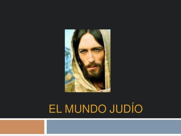EL MUNDO JUDÍO