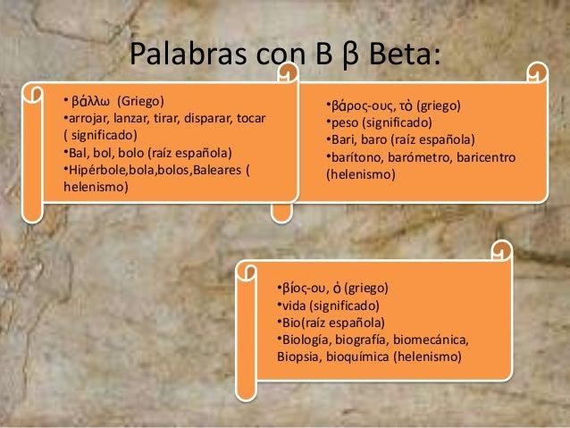 el pensamiento griego con relaci n a la epistemolog a