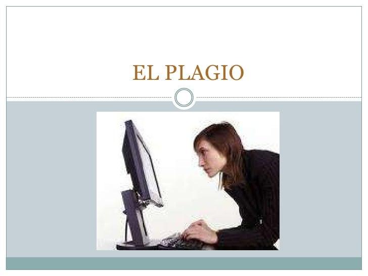 EL PLAGIO