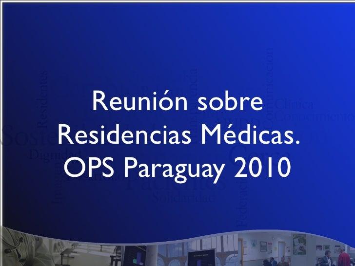 Reunión sobre Residencias Médicas. OPS Paraguay 2010