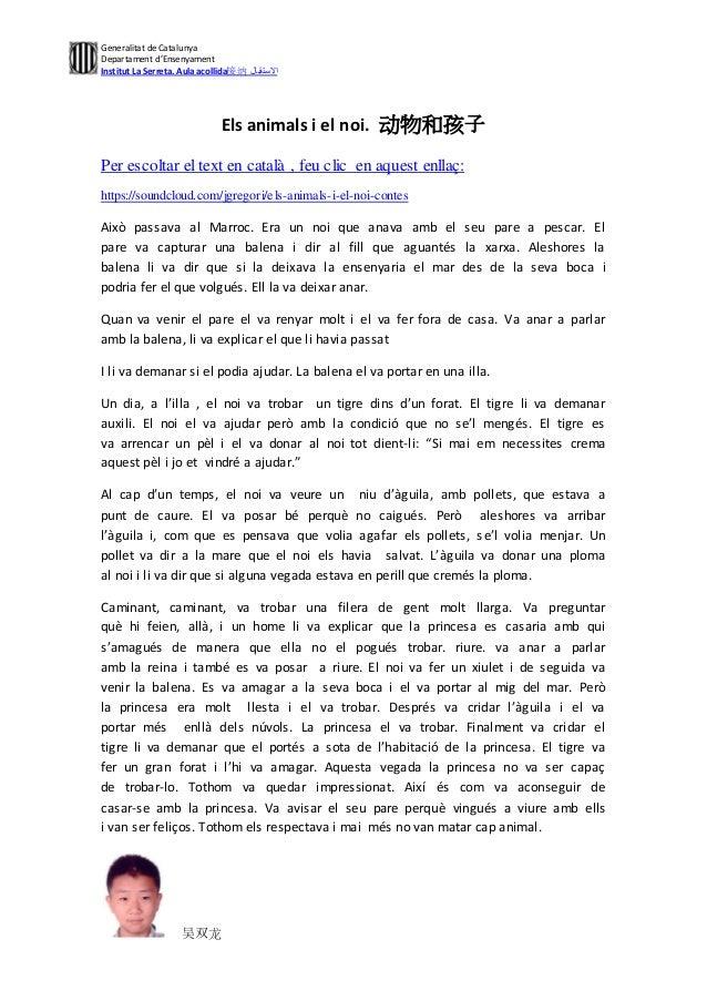 Generalitat de CatalunyaDepartament d'EnsenyamentInstitut La Serreta. Aula acollida接纳 االستقبال                         ...