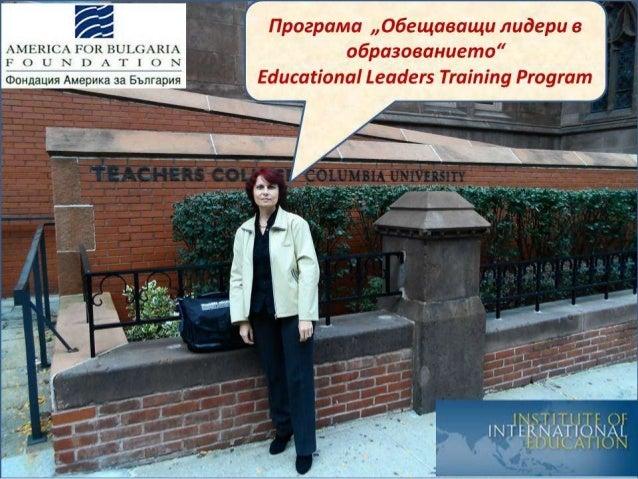 Eltp presentation (2)