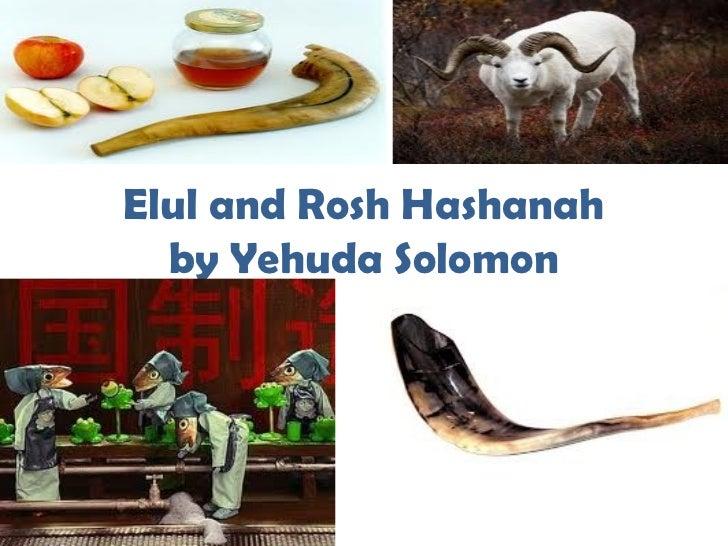 Elul and Rosh Hashanah  by Yehuda Solomon