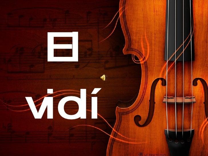 El violí