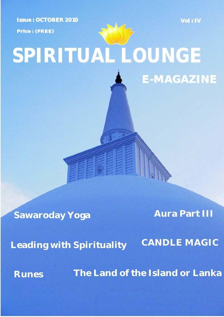 Spiritual Lounge E-Magazine October 2010