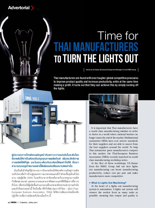 MARCH - APRIL 201462 Advertorial  It is important that Thai manufacturers have a world class manufacturing mindset in ord...