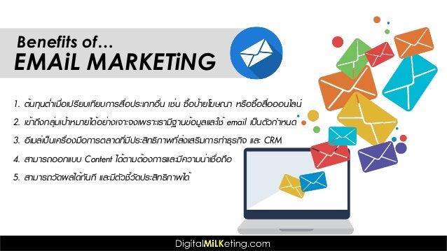 Email Marketing Slide 3