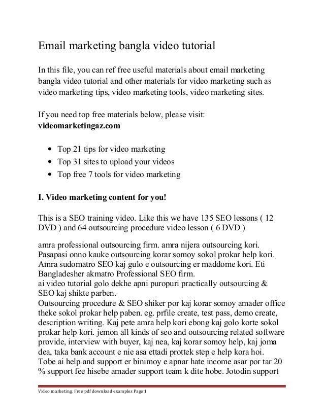 Email marketing bangla video tutorial